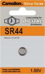 SR-44